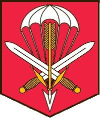 Czech 601st
