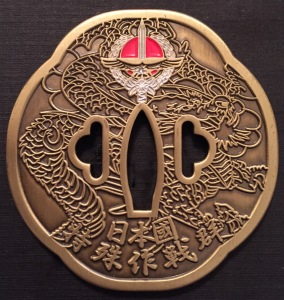 Japan Special Operations Group Coin JSOG
